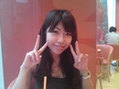 飯塚美智子 公式ブログ/明日から 画像1