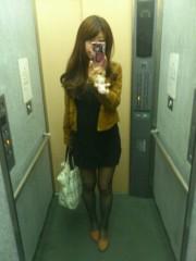 飯塚美智子 公式ブログ/おうちで 画像2