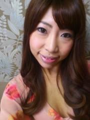 飯塚美智子 公式ブログ/桜さいてるかな? 画像1