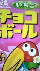 妹尾青洸 公式ブログ/翼の折れてないエンジェル 画像1