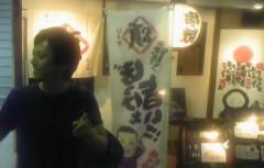 妹尾青洸 公式ブログ/休肝予定日。 画像2