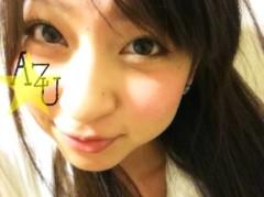 あずな 公式ブログ/ただいま〜! 画像1