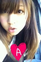 あずな 公式ブログ/ハレ☆ 画像2