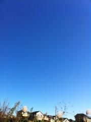 あずな 公式ブログ/真っ青な空! 画像2