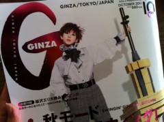 あずな 公式ブログ/GINZA☆ 画像1