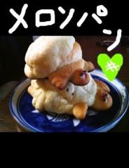 あずな 公式ブログ/カメロンパン☆ 画像1