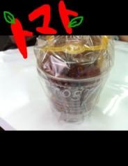 あずな 公式ブログ/ドライトマト☆ 画像1
