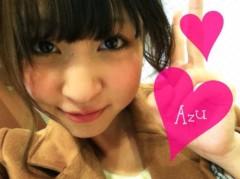 あずな 公式ブログ/オレンジティー☆ 画像3
