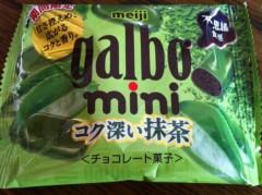あずな 公式ブログ/galbo☆ 画像1