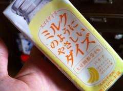 あずな 公式ブログ/豆乳おいしい 画像2