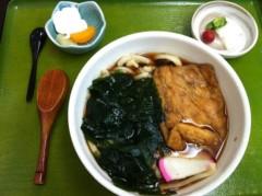 あずな 公式ブログ/軽井沢! 画像1