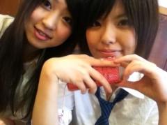 あずな 公式ブログ/ただいま☆ 画像2