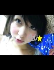 あずな 公式ブログ/アップルパイ☆ 画像2