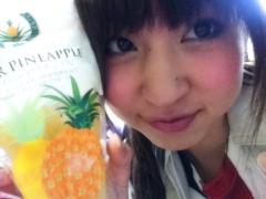 あずな 公式ブログ/パイナップルう! 画像1