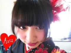 あずな 公式ブログ/成人式…★ 画像2