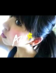 あずな 公式ブログ/おでかけ☆ 画像1