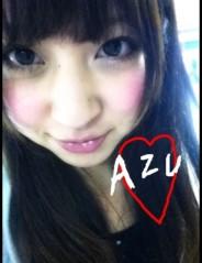 あずな 公式ブログ/ROCK☆ 画像1