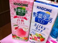 あずな 公式ブログ/Kagome 画像1