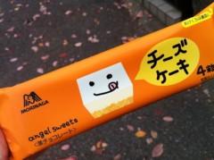 あずな 公式ブログ/チーズケーキ☆ 画像1