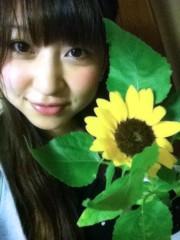 あずな 公式ブログ/big☆smile 画像2