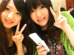 あずな 公式ブログ/るんるん☆ 画像2