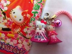 あずな 公式ブログ/キティちゃんっ 画像3