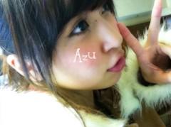 あずな 公式ブログ/monday☆ 画像1
