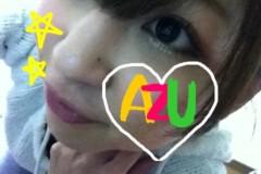 あずな 公式ブログ/ぱなっぷー! 画像2