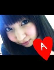 あずな 公式ブログ/kaisei☆ 画像1