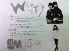あずな 公式ブログ/Wkitty☆初ライブ 画像2