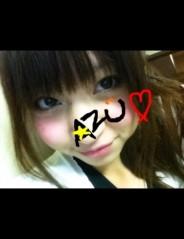 あずな 公式ブログ/ライブチャット☆ 画像2