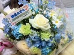 あずな 公式ブログ/3月表彰式…☆ 画像1