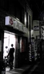 末永大樹 公式ブログ/銭湯 画像1