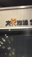 田中太郎 公式ブログ/大晦日★ 画像1