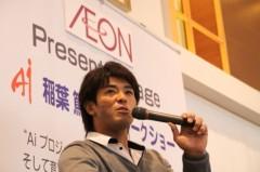 稲葉篤紀 公式ブログ/皆さんに感謝! 画像2