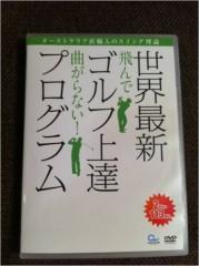 稲葉篤紀 公式ブログ/DVD 画像1