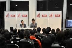 稲葉篤紀 公式ブログ/トークショー 画像1