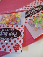 白井優 公式ブログ/お菓子作るよ〜っ 画像1