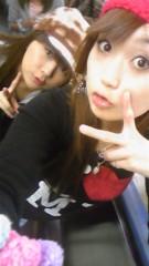白井優 公式ブログ/嬉しいですっ☆ 画像1