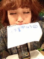 白井優 公式ブログ/今日も鈴木奈々ちゃんのブログに載せてもらっちゃいました♪ 画像1