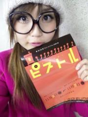 白井優 公式ブログ/舞台『ピストル』 画像1