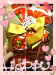 白井優 公式ブログ/誕生日プレゼント(  ´艸`)☆ 画像1