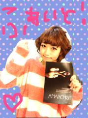 白井優 公式ブログ/舞台初日◎☆ 画像1