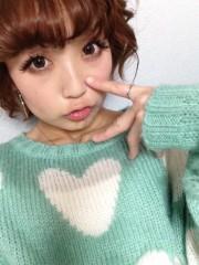 白井優 公式ブログ/越谷レイクタウンへ☆ 画像1