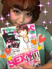 白井優 公式ブログ/20代が(* ´ε`*)!!! 画像1