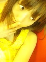 白井優 公式ブログ/おつかり 画像1