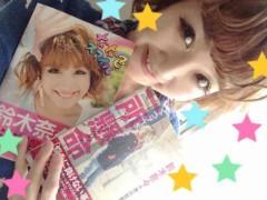 白井優 公式ブログ/おはようございます(^ ・ェ・)!!!!!!!!!! 画像1