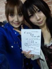 白井優 公式ブログ/ありがとうございましたっ 画像3
