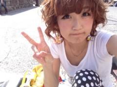 白井優 公式ブログ/おはようございます(* ^ ー゜)ノ 画像1