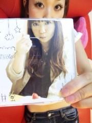白井優 公式ブログ/妹のCD 画像1